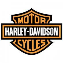 Доставка товаров из Harley-Davidson  за 7 дней - VGExpress