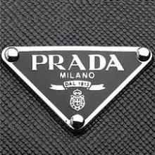 Доставка товаров из Prada  за 7 дней - VGExpress
